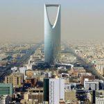 إلغاء صك أرض مساحتها 7 ملايين متر مربع غرب الرياض وإعادة الأرض إلى أملاك الدولة