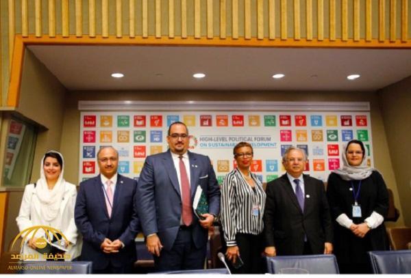 أول تقرير عن أهداف التنمية المستدامة في المملكة يعرض بـ«الأمم المتحدة».. هذا ما جاء فيه عن رؤية 2030