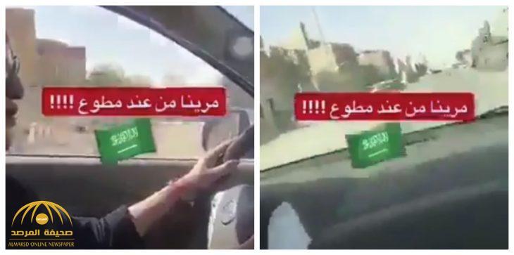 """وهي تقود السيارة.. المحامية السعودية رنا الدكنان تشعل جدل المغردين بمقطع فيديو تسخر فيه من """"مطوع"""" -فيديو"""