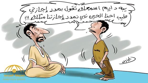شاهد أبرز كاريكاتير الصحف اليوم الثلاثاء صحيفة المرصد