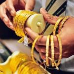 الذهب يهوي لأدنى مستوياته في 17 شهرا .. ومحللون: التراجع الأكبر مقبل