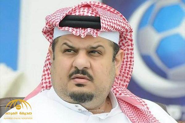 """عبدالرحمن بن مساعد يعلق على قرار تركي آل الشيخ: لو خيّرت بين الأفضل لرئاسة """"الهلال"""" لاخترت هذا الشخص!"""