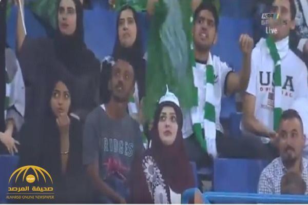 عبر طريقة جديدة.. بالفيديو : فوز امرأتان بالسيارتين في مباراة المنتخب السعودي ونظيره العراقي!
