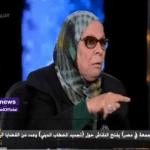 داعية مصرية : كيف يأمرنا الله بغض البصر ويطالب المرأة بارتداء النقاب!
