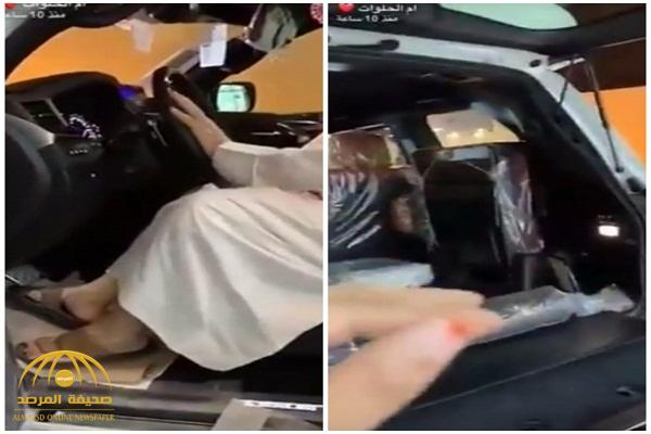 شاهد .. سعودية تفاجئ زوجها بهدية جيب لكزس بسعر يقارب من نصف مليون!