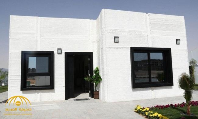 شاهد بالصور: نجاح  بناء أول منزل بالطباعة ثلاثية الأبعاد في المملكة