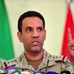 """""""التحالف"""" يعلن تفاصيل العملية العسكرية النوعية في صنعاء.. ويكشف عن الأهداف التي تم تدميرها!"""