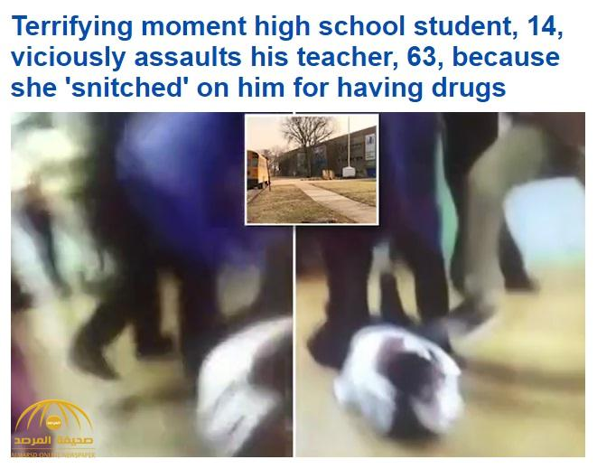 """شاهد: طالب يعتدي على معلمته  """"المسنة"""" بوحشية في مدرسة بولاية ميشيغان الأمريكية"""