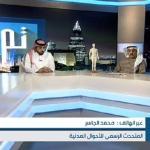 """بالفيديو .. """"محمد الجاسر"""" : خدمة جديدة تقدمها """"الأحوال المدنية"""" لذوي شهداء الواجب!"""