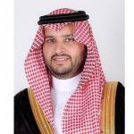 الكويت تستضيف معرض «الفهد.. روح القيادة» في هذا الموعد – صور