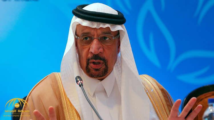 السعودية تعلن عن خبر هام بشأن النفط