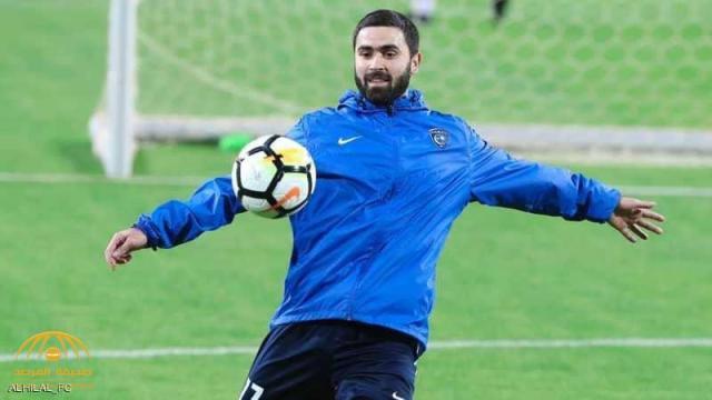 الهلال يعير عمر خريبين لهذا النادي لمدة 6 أشهر