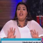 """شاهد.. مذيعة مصرية تنفعل على الهواء بسبب تلقيها شتائم ووصفها بـ """" البقرة""""!"""