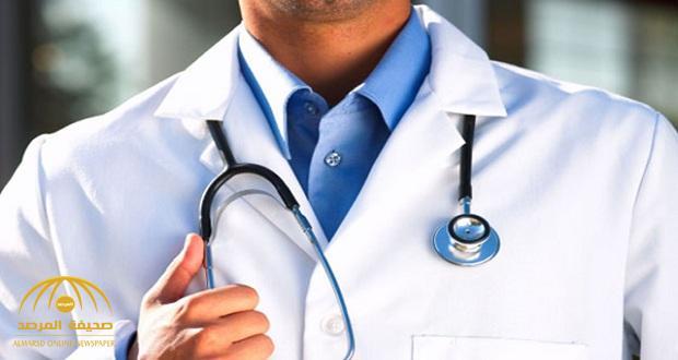 الصحة لعدد من الأطباء الباكستانيين بالمملكة استعدوا