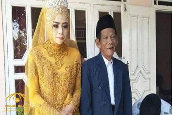 قصة حب نادرة كللت بالزواج.. العروسة 27 عاما والعريس 83