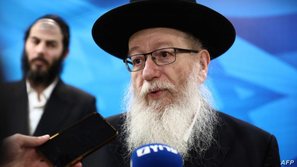 وزير إسرائيلي اعتبر كورونا عقابا إلهيًا بسبب المثلية الجنسية.. فأصابه الفيروس!