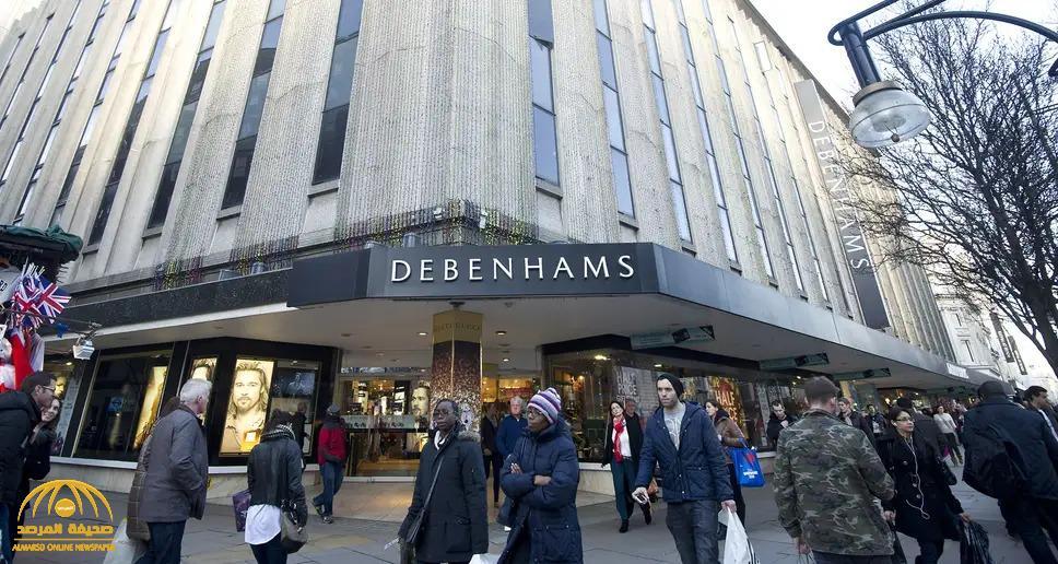 """كورونا يتسبب بكارثة لسلسلة متاجر"""" ديبنهامز"""" البريطانية الشهيرة .. والشركة تستعد للقرار الصادم"""