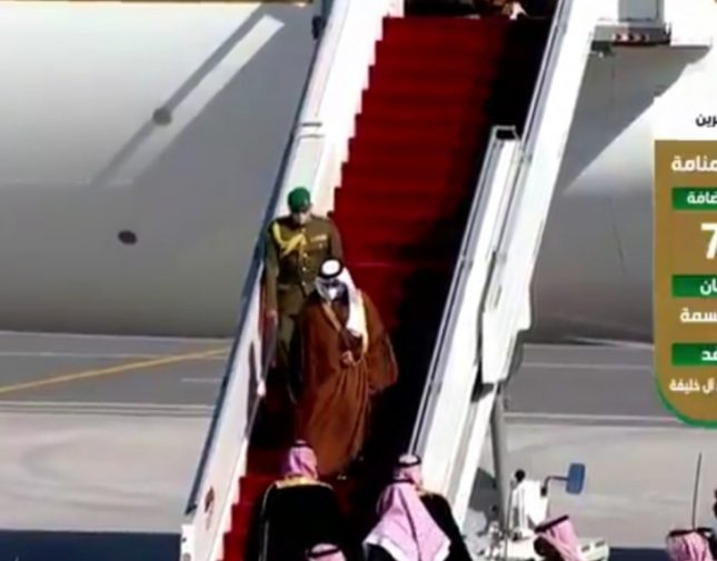 بالفيديو.. وصول ممثل البحرين إلى محافظة العلا لحضور القمة الخليجية 41.. وولي العهد في استقباله