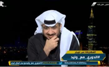 """بالفيديو..""""العمري"""" يحسم الجدل بشأن رحيل لاعب الهلال """" ياسر الشهراني"""" !"""
