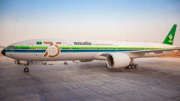 بمناسبة موعد الاحتفال باليوم الوطني السعودي الـ 91 العروض على السفر من الخطوط السعودية بمناسبة اليوم الوطني