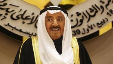 """Photo of تطور """"خطير"""" وعاجل بخصوص الحالة الصحية لأمير الكويت"""