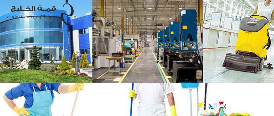 شركة تنظيف بالرياض 0550016438