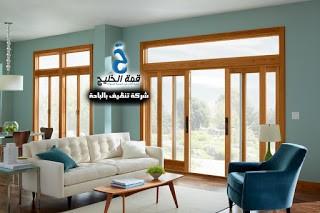 شركة تنظيف بالباحة 0532938901