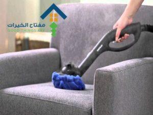 شركة تنظيف الكنب بشرق الرياض 920008956
