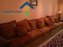 غسيل كنب بالبخار غرب الرياض