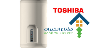 شركة صيانة سخان غاز توشيبا بشمال الرياض