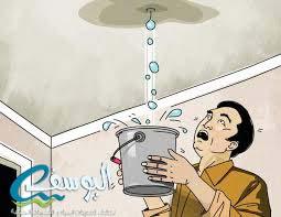 حل ارتفاع فاتورة المياه