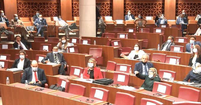 لجنة المالية بمجلس النواب