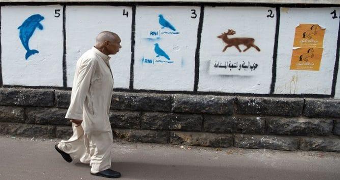 الانتخابات بالمغرب