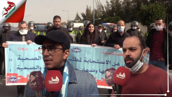 الأطر الصحية بجهة الشرق تُصعد ضد إدارة المستشفى الجامعي بإضراب انذاري