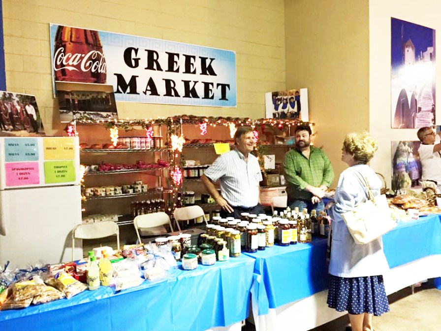 Greek Festival 2017. (Contributed)
