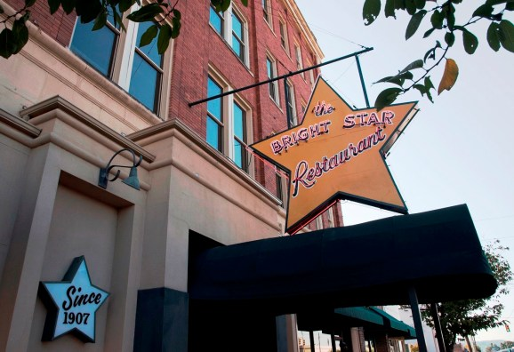 The Bright Star doesn't need to move to a busier town to keep the customers coming. (Brittany Faush / Alabama NewsCenter)