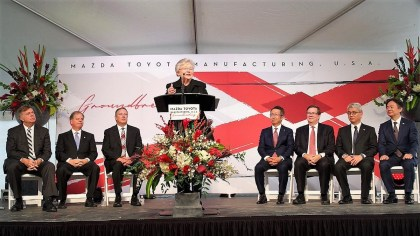 Gov. Kay Ivey speaks at the groundbreaking ceremony marking the official start of Mazda Toyota Manufacturing USA's construction project on a $1.6 billion assembly plant in Huntsville on Nov. 16. (contributed)