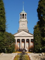 The Rushton Memorial Carillon bell tower sits atop Samford University's Harwell Goodwin Davis Library. Constructed in 1968, the carillon, named for insurance executive and Samford patron William J. Rushton, was originally housed at Reid Chapel and was moved to the top of the library in 1979. It contains 60 bells, each of which bears an inscribed poem about bells. The library is home to the Alabama Men's Hall of Fame. (From Encyclopedia of Alabama, Justin Dubois)