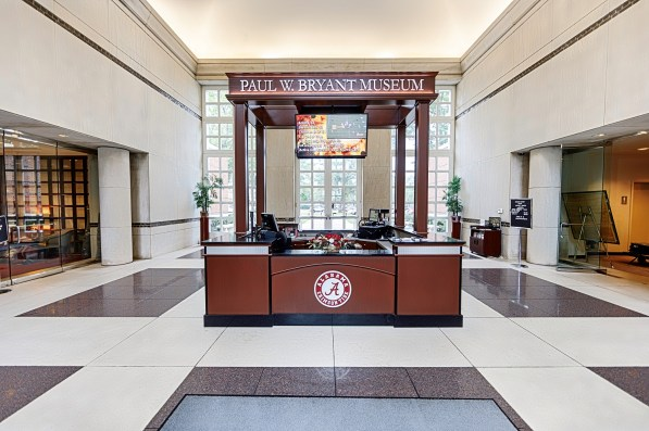 The Paul W. Bryant Museum will close for renovation and reopen March 1. (Paul W. Bryant Museum)