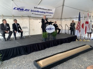 Gov. Kay Ivey speaks at the groundbreaking ceremony for DaikyoNishikawa US' Alabama plant, which will create 380 jobs. (contributed)