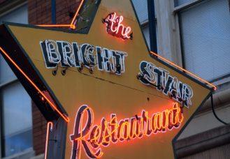 """Το φωτεινό αστέρι είναι """"Αμερικανικό κλασικό"""" Σύμφωνα με το Ίδρυμα James Beard.  (Ενα ΑΡΧΕΙΟ)"""