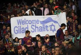 Gilad_Camp_Nou1