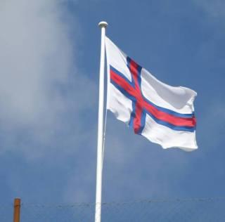 Síðsta freist at søkja ferðastuðul er 30. juni