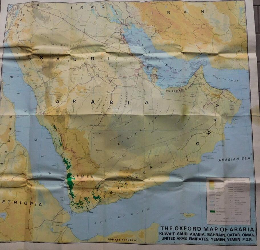Arábia Emirátusok Dubai régi Oxford térkép 1976