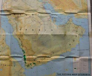 Arábia Emirátusok Dubai régi Oxrod térkép 1976