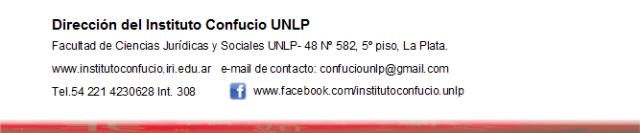 Instituto Confucion UNLP