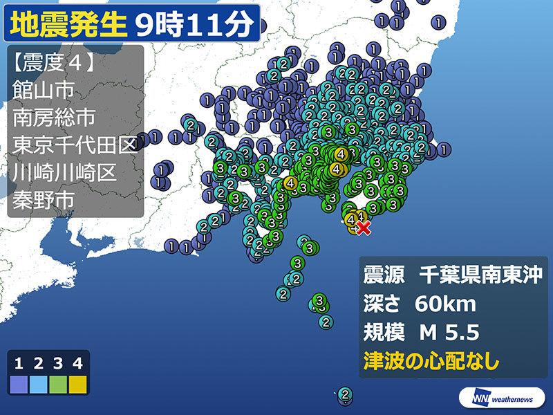 6.24 東京・千葉・神奈川で震度4の地震発生 津波の心配なし