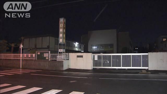 「京都アニ事件のようにガソリンをまいて火を付ける」と税務署を脅した男が逮捕される