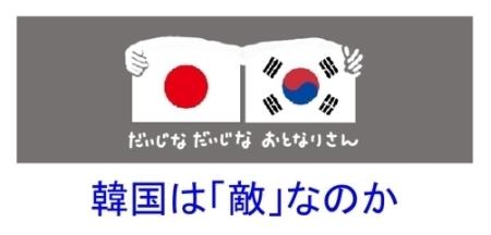 韓国人観光客減は「災害」 長崎県が相談窓口設置へ