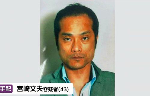 【速報】あおり運転殴打の宮崎文夫容疑者をマンションで逮捕。知人女性 素顔ha?